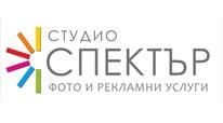 Студио за фотография и реклама